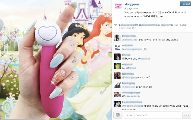 ShopJeen Disney Campaign - Vibrator
